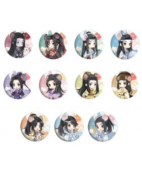 Mo Dao Zu Shi Aimon Official Goods Year of the Rat Can Badges