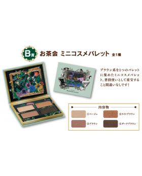 Ichiban Coffret IDOLiSH7 Wonderland Cosmetics INDIVIDUALS Tea Time Eyeshadow Palette