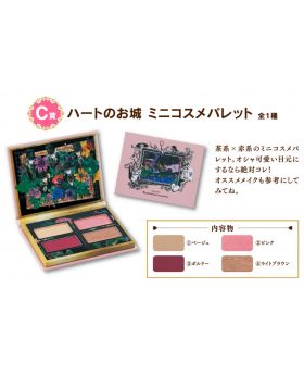Ichiban Coffret IDOLiSH7 Wonderland Cosmetics INDIVIDUALS Heart Palace Eyeshadow Palette