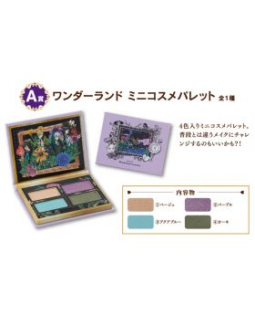 Ichiban Coffret IDOLiSH7 Wonderland Cosmetics INDIVIDUALS Wonderland Eyeshadow Palette
