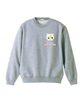 Animal Crossing New Horizons My Goods Collection Customizable SWEATER