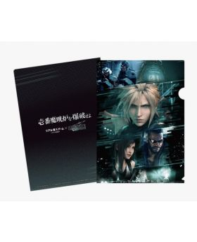 Final Fantasy VII Remake REAL Escape Room Goods Mystery Clear File Game