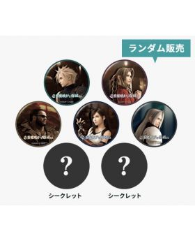 Final Fantasy VII Remake REAL Escape Room Goods Large Can Badges INDIVIDUALS