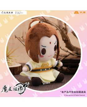 Mo Dao Zu Shi Aimon Exclusive Official Goods Plush Keychain Jin Zixuan