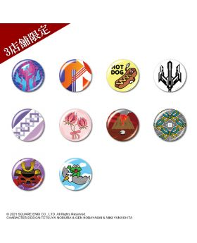 NEO The World Ends With You Square Enix Cafe Goods Psychic Pin Badges Vol. 2 BLIND PACKS