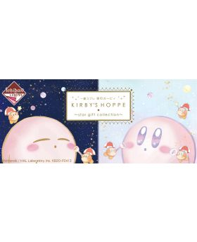 Ichiban Coffret Kirby's HOPPE Star Gift Collection Kuji Game