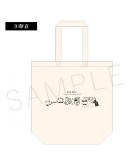Fugou Keiji Balance UNLIMITED Aniplex+ Tote Bag White
