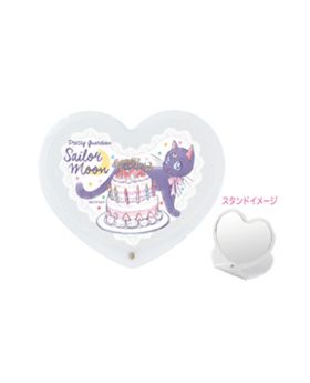 Sailor Moon Store Limited Edition Luna Birthday Heart Shaped Mirror