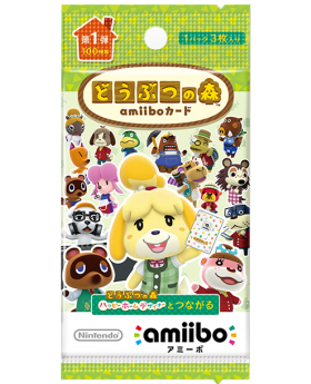 Animal Crossing Official Amiibo Cards Volume 1 BLIND PACK SET SECOND RESERVATION