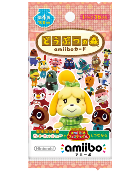 Animal Crossing Official Amiibo Cards Volume 4 BLIND PACK SET SECOND RESERVATION