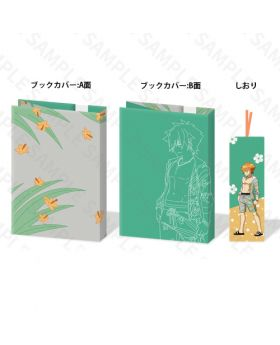 Fate/Grand Order Delight Works Book Cover Set Robin Hood