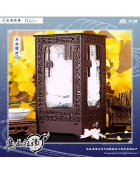 Mo Dao Zu Shi Aimon Exclusive Official Goods Wood Lantern