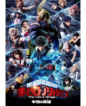 """Boku No Hero Academia The Ultra Stage Play """"A True Hero"""" Theater Special DVD"""