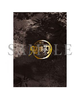 Kimetsu No Yaiba Aniplex+ Stage Play Goods Pamphlet