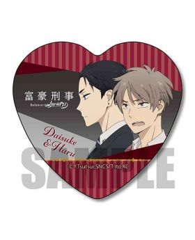 Fugou Keiji Balance UNLIMITED Gyugyutto Series Heart Can Badge Daisuke and Haru