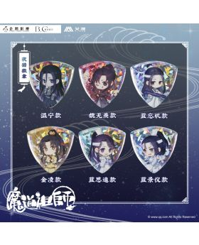 Mo Dao Zu Shi Aimon Official Goods Holographic Can Badges