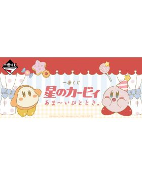 Ichiban Kuji Kirby A Sweet Moment Kuji Game