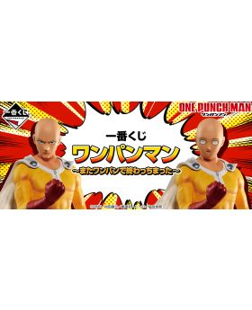 Ichiban Kuji One Punch Man Finishing Things With ONE PUNCH Kuji Game