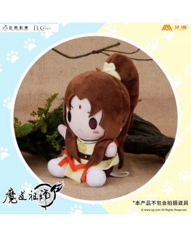 Mo Dao Zu Shi Aimon Exclusive Official Goods Plush Keychain Jin Ling