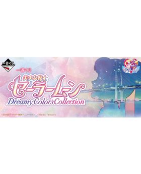 Ichiban Kuij Sailor Moon Dreamy Colors Collection Kuji Game