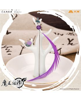 Mo Dao Zu Shi Aimon Exclusive Official Goods Jiang Cheng Earrings Purple