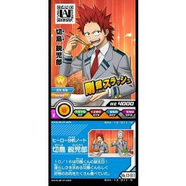 Aitai☆Kuji Boku No Hero Academia Hero's Battle PU-5 Card ...