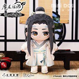 OFFICIAL Lan Xichen Mini Keychain Plush Doll MDZS MO DAO ZU SHI