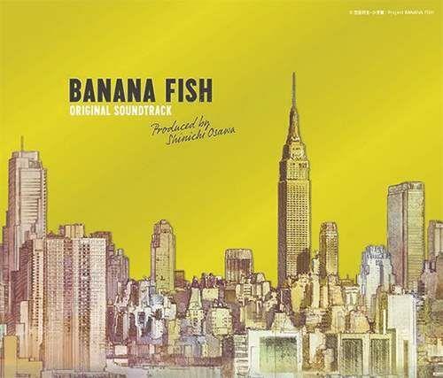 Aitai Kuji Banana Fish Noitamina Original Soundtrack Vinyl Record Set