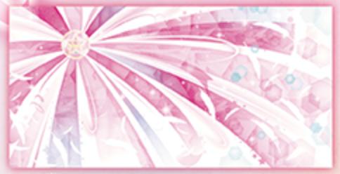 Sailor Moon ichiban kuji F Prize Scouts mini towel