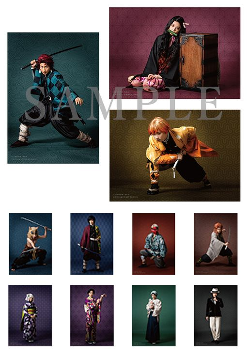 Aitai Kuji Kimetsu No Yaiba Aniplex Stage Play Goods Bromide Set