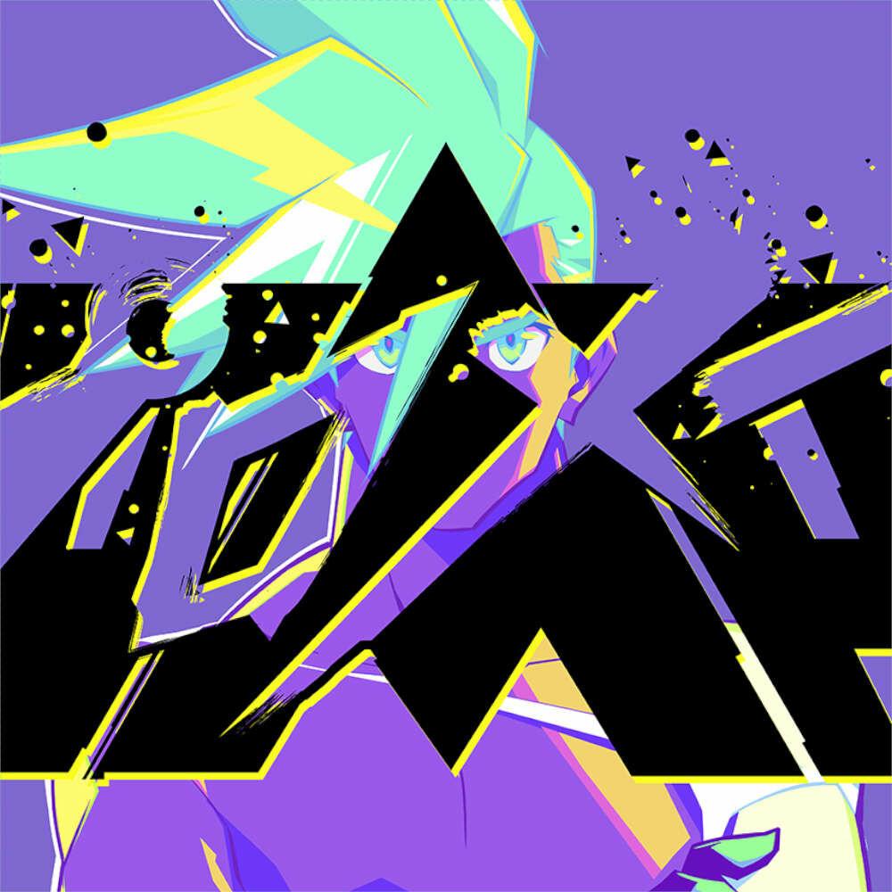 Aitai Kuji Promare Original Soundtrack Lp Record Set