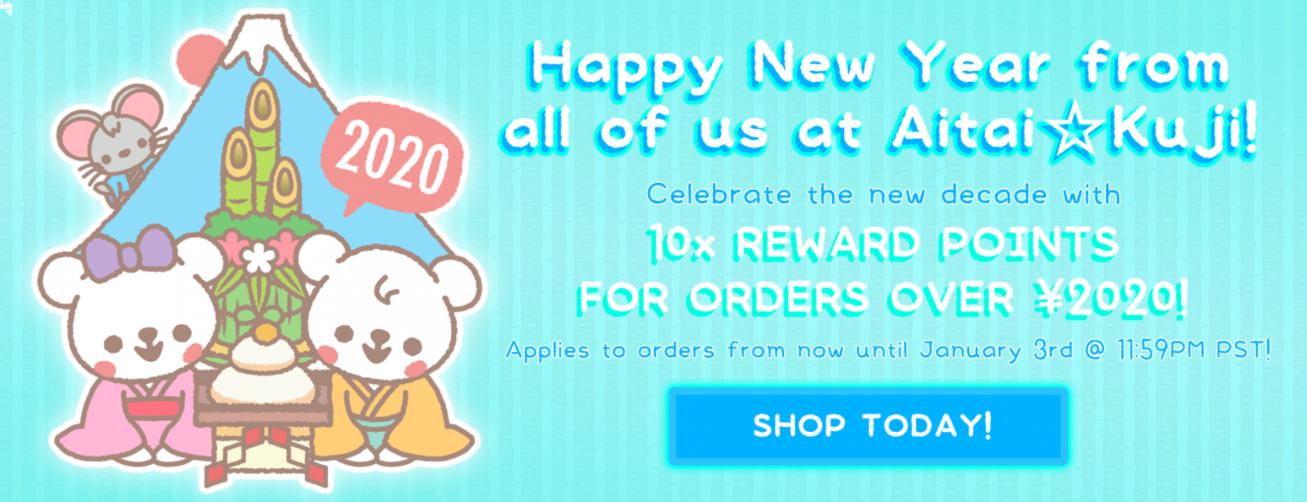 https://aitaikuji.com/blog/aitaikuji-website-renewal