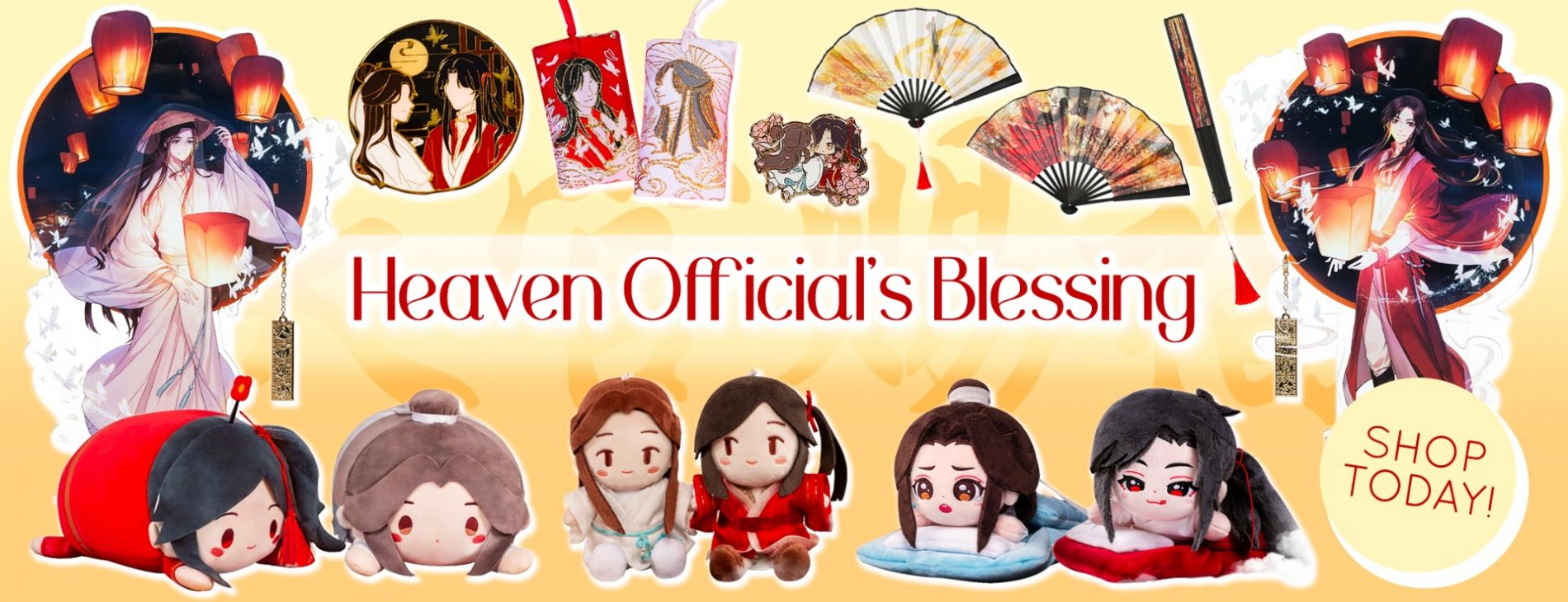 /series/heaven-officials-blessing