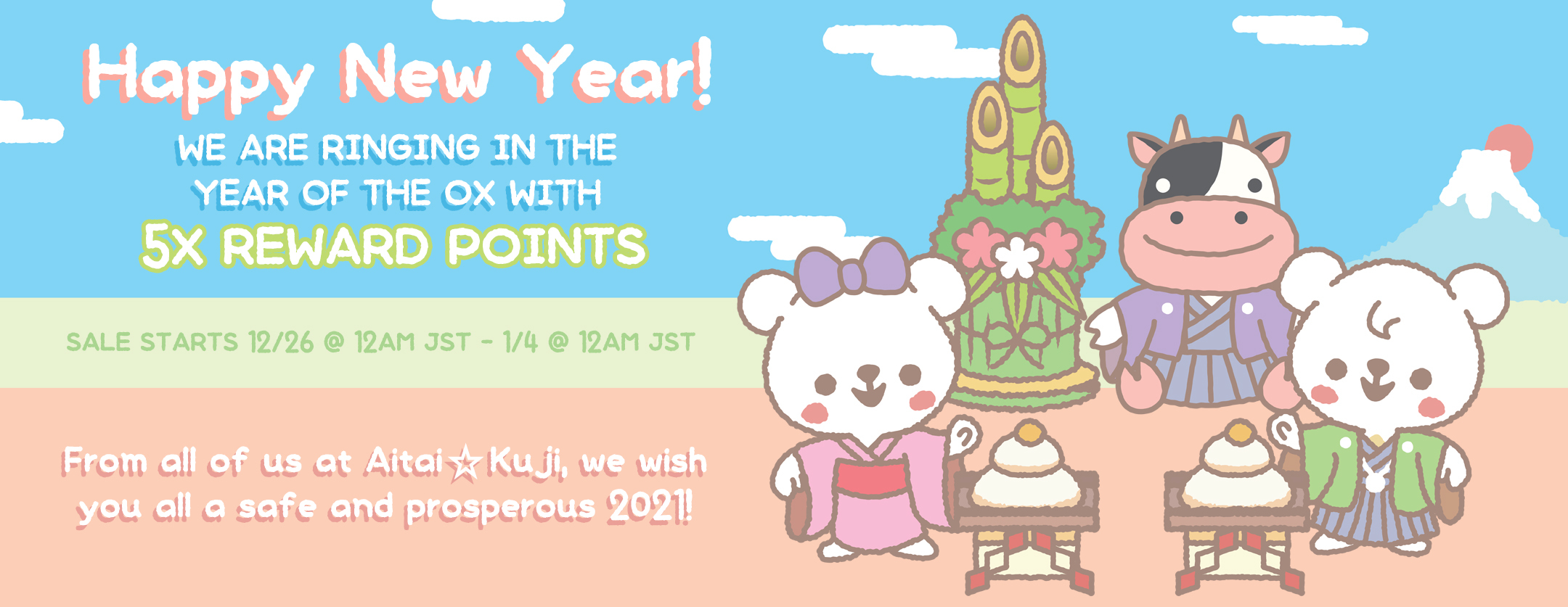 5X Reward Point Sale and New Year Holiday Hours